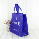 Customised Design Promitional Packing (MY-037)를 가진 짠것이 아닌 Bag