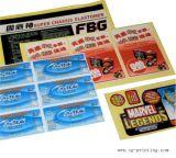 Etiquetas engomadas en la hoja (SG-PS03)
