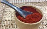 Paprika-Puder mit Qualität