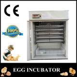 Double incubateur automatique de la chaleur certifié par CE et d'oeufs de canard de Digitals de système humide (KP-9)