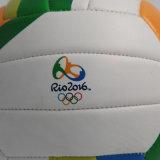 2016 ريو برازيل [سكّر بلّ] أولمبيّ