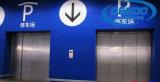 مضادّة باب شحن مسافر مرأب سيارة مصعد