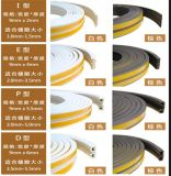 Auto Parts Adhesive Backed Foam Rubber Door Weather Strips Profile