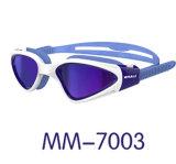 Schwimmen-Schutzbrillen, Swim-Schutzbrillen, Silikon-Schwimmen-Schutzbrillen (MM-7000)