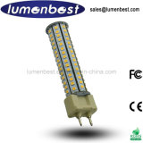 Lighting/Light/LampのIndustrial/Warehouse/Street Use G12 8W Corn E27 LED Global Bulb