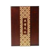 Caja de regalo del Hight-Grado del tirón del humo