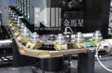 Botella del animal doméstico que hace la máquina (KM-A4)