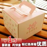 2015 reciclable barato caja de torta