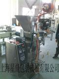 タルカムパウダーのパッキング機械