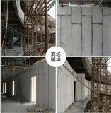 Панель стены Precast бетона облегченная делая панель стены машины/сандвича