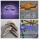 Het voor Teken van het Embleem van Lit Thermoforming Auto