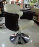Plus nouvel Exquisite Styling Chair pour Hair Salon (MY-008-04)