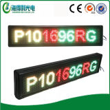 High Bright P10 Green Small WiFi Outdoor LED Display