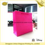 손잡이 (JHXY-PBG0002)를 가진 형식 쇼핑 선물 종이 봉지