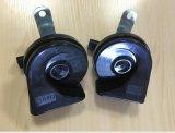 ヒュンダイリオKIA Sontaのための熱い販売の警笛の電気角のかたつむりの角のスペシャル・イベント
