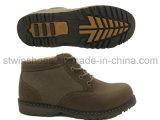 人抗菌作業靴(ST1785)
