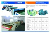 cadena de producción de goma del estirador de hoja 110L