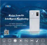 Pantalla táctil de consumición del LCD de la máquina del agua del aire