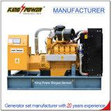 gerador Soundproof do gás natural da potência 40kw pequena do fabricante chinês