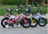 Le vélo chaud d'enfants de vente de la Chine badine le vélo