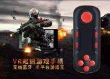 サポートされるオンラインゲーム! リモート・コントロール一義的なデザインパテントデザイン細いリモート・コントロール無線Bluetooth