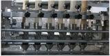 Multi máquina de empacotamento de alta velocidade automática da vara do açúcar das pistas (CB-320PM)