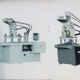 Máquina de la inyección del motor servo para dos sitios de trabajo (HT60-2R/3R)