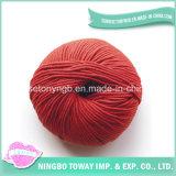 Laine Bulky Alpaga Acrylique Coton tissage machine à tricoter