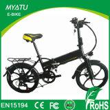 隠された電池が付いている電気バイクを折るMyatuの大人のスポーツ36V 250W