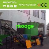 PE LDPE Waste Agriculture Film máquina de trituração / trituradora de plástico