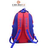 Chubont neue heiße Verkaufs-Kind-Form-Schultasche mit Regen-Deckel