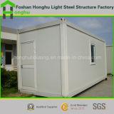 Prefab роскошная стальная материальная дом контейнера