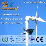 De Generator van de Wind van de Aanbieding van 50% 5kw
