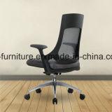 Hyl-1059高く背部現代網の旋回装置タスクの椅子