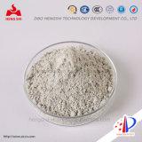 48-50網の窒化珪素の粉
