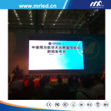 IP31の2017年のMrledの新しいデザイン情報処理機能をもったUTV1.56mm固定屋内LED表示