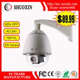 7 '' Low Cost 23X Zoom 750tvl Speed ​​Dome Camera