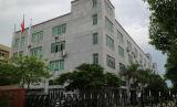 Cartucho de toner compatible del precio de fábrica 3309523 3309524 para DELL 1130 1133 1135