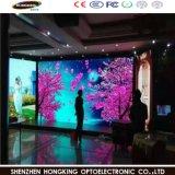 Farbenreiche P2.5 LED videowand für Innen-LED-Schaukasten