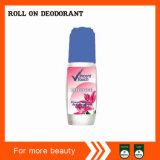 Déodorant / spray corporel pour femmes