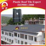 Плитка крыши PVC типа 1050mm Roma