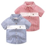 2 لون شريط قوّة بحريّة 100% مزح قطن لباس فتى أقمصة