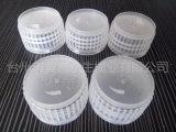 Verschiedene Arten-Plastikeinspritzung-Schutzkappen-Form