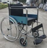 최대 경쟁적인 Commode 휠체어 (1231C)