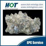 كبريتات باريوم معدنيّة يعالج