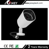 新製品2.0MPは夜Vison PLCのカメラおよび4CH NVR 1080Pのリアルタイム記録を完成する