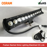 5W Epistar einzelner heller Stab der Reihen-LED (GT3500-120W)
