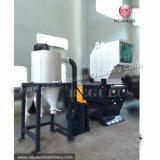 O animal de estimação considera o triturador/granulador para blocos do animal de estimação