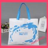 Sacs non tissés personnalisés promotionnels de Shoebox tissés par pp de sac d'emballage d'achats de sac