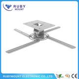 専門の製造業者の旋回装置のビデオ天井プロジェクターブラケット